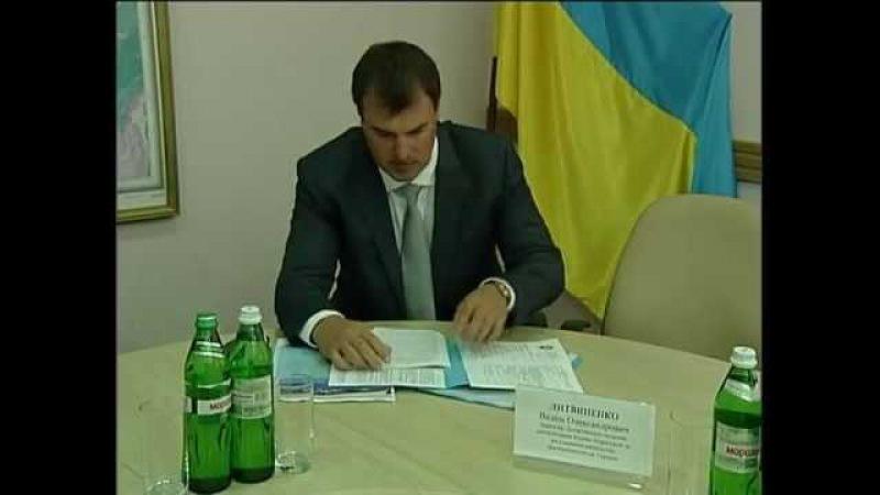 Колегія Держрибагентства України 31 08 13