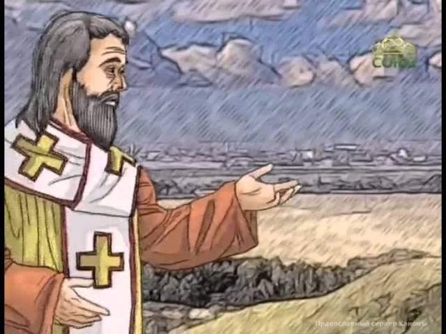 10 16 Священномученики Дионисий Ареопагит пресвитер Рустик и диакон Елевферий