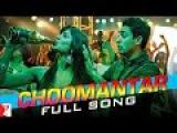 Choomantar - Full Song  Mere Brother Ki Dulhan  Imran Khan  Katrina Kaif