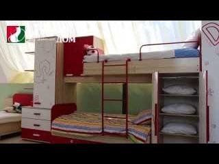 Модульная серия мебели для детской «Алфавит»