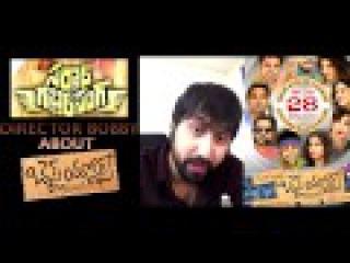 Sardar Gabbarsingh Director Bobby | Byte on Best Actors Movie|Videos|Moviemarket
