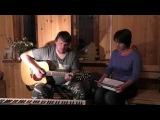 Marketa Irglova and Glen Hansard - If you want me (cover)