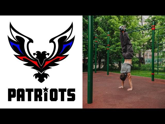 S02E11: Первый конфликт (стойка на руках vs. передний вис) [Team Patriots]