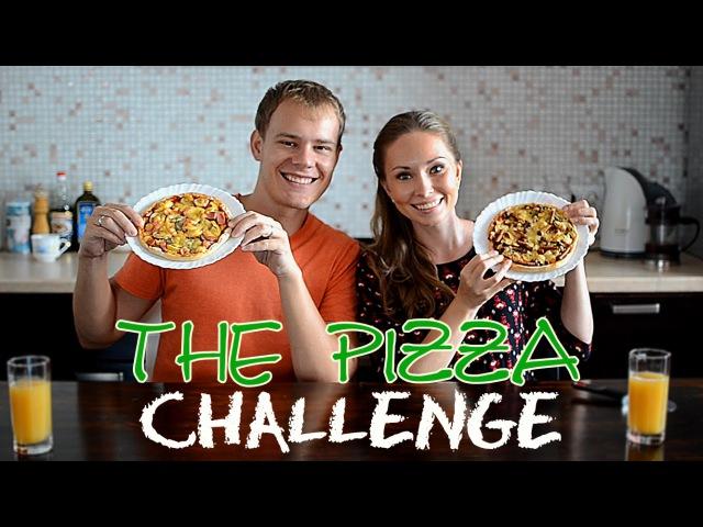 The pizza challenge Пицца вызов