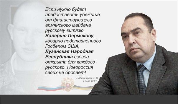 """Через пару недель создадут """"дорожную карту"""" реформ в Украине, - еврокомиссар - Цензор.НЕТ 7233"""