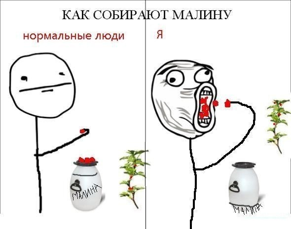 D_K_D... Смешно | ВКонтакте