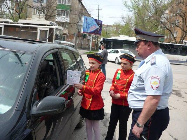 ГИБДД Таганрога: в городе прошла акция «Водитель! Внимание на дороге дети»