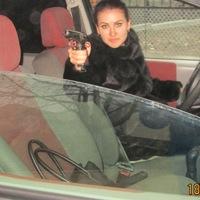 Veronica Panteleeva