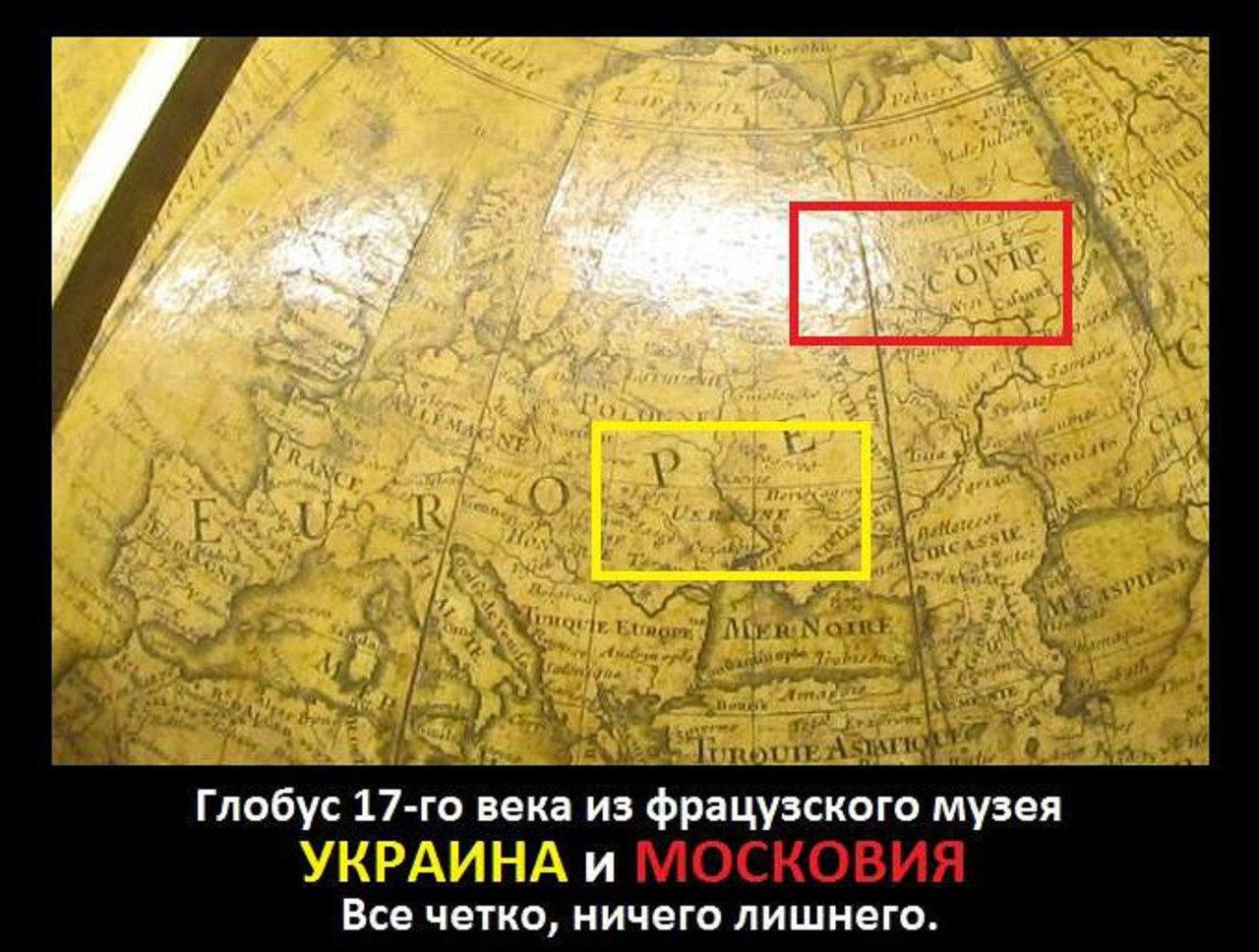 Первый замглавы ГосЧС Бойко не прошел люстрационную проверку - Цензор.НЕТ 5107