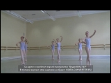 АРБ Вагановой_экзамен 3/7-Б класса