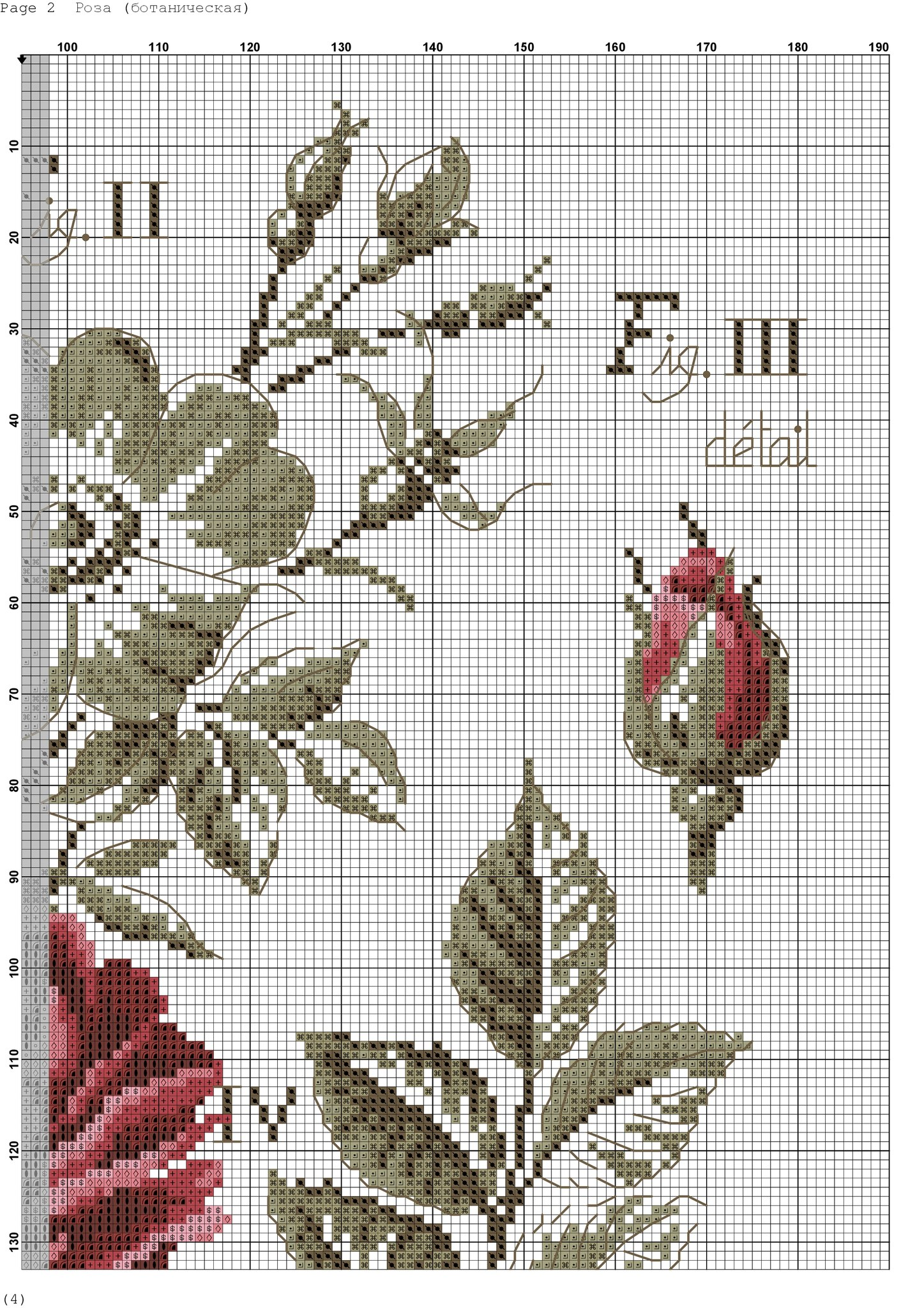 quaker village is the title of this cross stitch pattern