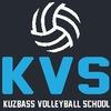 KVS - Кузбасская школа волейбола
