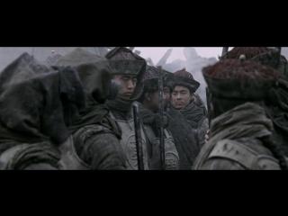 The Warlords - Savaş Kralları (2007) dublaj