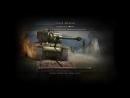 Ground War Tanks_меня надули