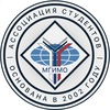 Ассоциация студентов МГИМО