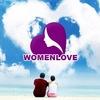 Женский интернет портал   Womenlove