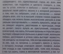 Денис Восквицов фото #24