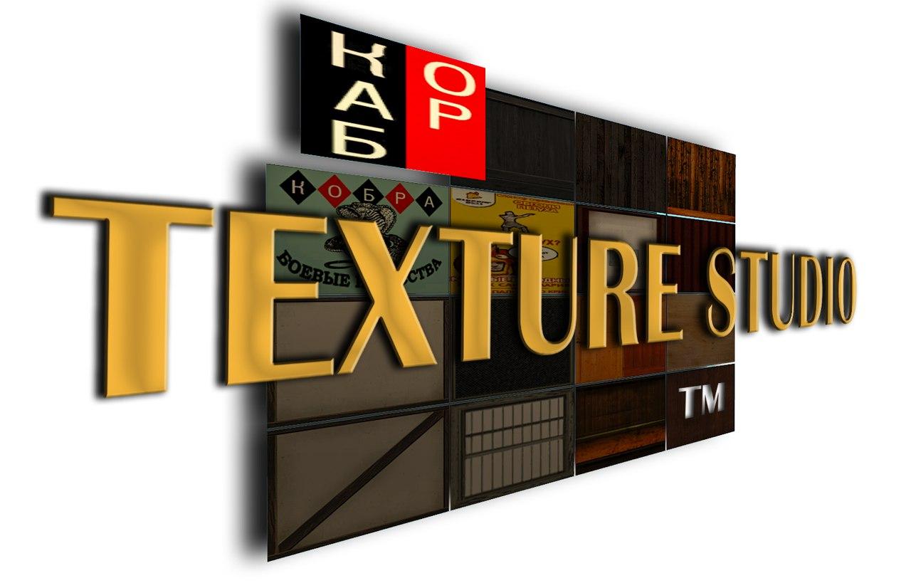Texture Studio SAMP