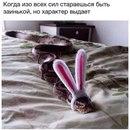Виктория Тарасова фото #17