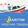 Maritim.su: оборудование для яхт, катеров, лодок