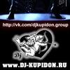 Dj Kupidon aka KyIIuDoH [OFFICIAL Group]