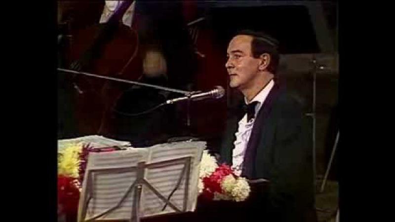 Муслим Магомаев - Синяя вечность. стерео Muslim Magomaev