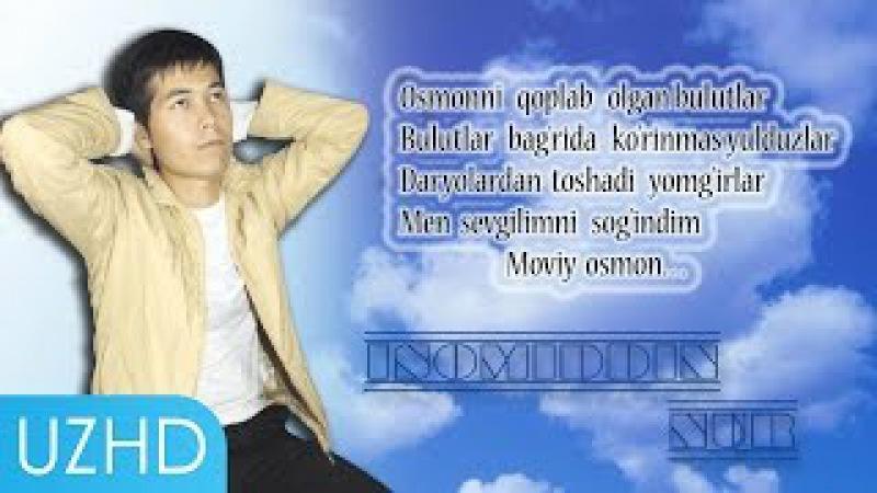 Isomiddin NUR - Yor yor aytsam (Music version)