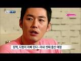 【TVPP】Jang Hyuk - Became Father of 3 Children, 장혁 - 다둥이 아빠 된다! 셋째 출산 예정 @ News Today