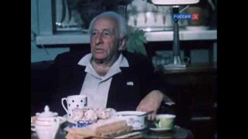 Тимофеев-Ресовский. 2. Охота на Зубра