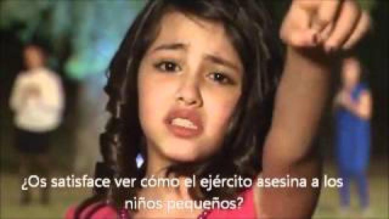 Canción LOS NIÑOS de SIRIA ... Muuuy emotiva.... SUBTÍTULOS ESPAÑOL
