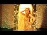 Павел Кашин - Танцовщица (клип)