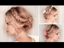 Braided updo hairstyle for BACK TO SCHOOL, everyday, party, medium/long hair tutorial
