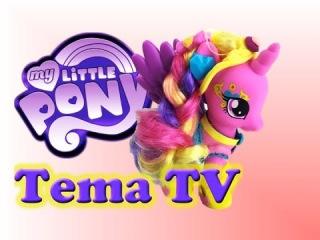 Мой маленький пони Принцесса Каденс My little pony Princess Cadence