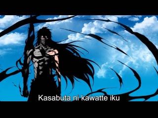 [Romaji Lyrics] Bleach Opening 6 - Alone [ Lỗi ]