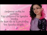 Lidushik &amp Diana Kalashova Qo nman Lyrics