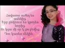 Lidushik & Diana Kalashova /Qo nman/ /Lyrics/