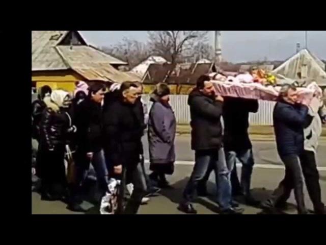 Трагически погибшей Полине посвящается (Tragically lost Pauline dedicated)