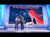 КВН Доброжелательный Роман - 2015 Премьер лига Вторая 1/2 Приветствие