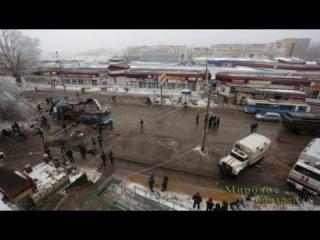 Cенсационные доказательства о терактах в Волгограде!