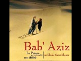 bab' aziz- Ya Allah- Woman in a mosque