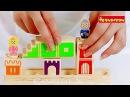 Логическая игра BONDIBON Smart Games - Камелот
