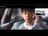 [MV] NC.A, Yano & 상도 (ToppDogg) _ 5분만 더 (Girl Who Sees Smell(냄새를 보는 소녀) OST Part. 8)