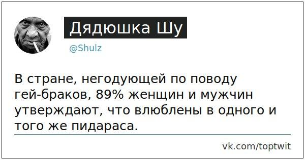 Россия не выживет, если попытается захватить Украину, - Кравчук - Цензор.НЕТ 1936