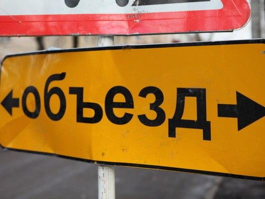9 мая в Таганроге перекроют движение