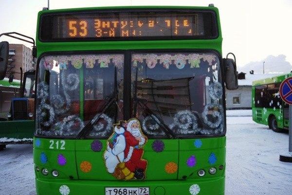 #bus72 #Тюмень #автобус #