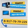 Компьютерная помощь  Уфа