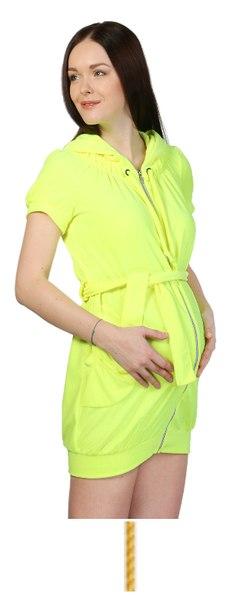 Одежда Для Беременных Дешево Доставка