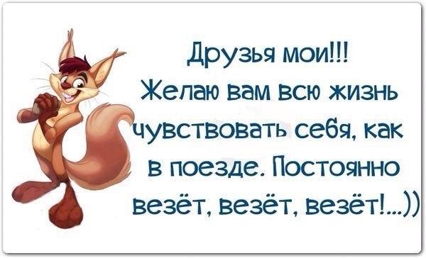 http://cs624723.vk.me/v624723201/1fe20/5s55obJpi8Y.jpg