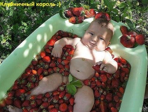 http://cs624723.vk.me/v624723201/1fe27/vbr4_YGF_PM.jpg