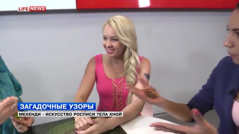 Lifenews_Любовь Бушуева.